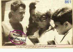 Old People Love, Arab Celebrities, Egyptian Actress, Nightingale, Legends, Actresses, Stars, Classic, Movie Posters