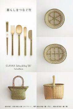 "Gallery & Shop ""DO"" 展示会情報 | CLASKA"
