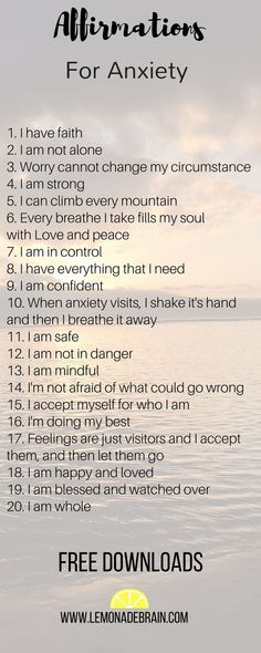 Anxiety Affirmations - Lemonade Brain Anxiety Affirmations - Lemonade Brain. #anxiety #affirmations #positivevibes #positiveaffirmations #selflove