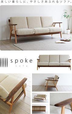 spoke sofa[スポークウォールナット+レッドオークソファ]:木蔵<BOKURA> Wood Chair Design, Wooden Sofa Designs, Couch Design, Wooden Couch, Wood Sofa, Diy Furniture Couch, Crate Furniture, Living Room Decor Colors, Living Room Designs
