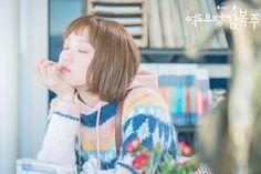 Kim Bok Joo is so cuteee ~ Kyung Soo Jin, Nam Joo Hyuk Lee Sung Kyung, Lee Jae Yoon, Weightlifting Kim Bok Joo, Weightlifting Fairy, Weighlifting Fairy Kim Bok Joo, Joon Hyung, Kim Book, Nam Joohyuk