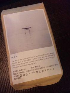 Coffee package - Miyajima