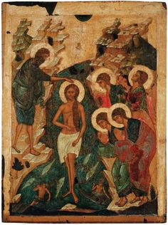 The Baptism of Christ . 1408