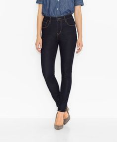 Levi's Super Stretch High Rise Skinny Jeans - Extra Shade - Skinny