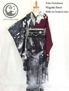 Yuko tour (1) 500.jpg