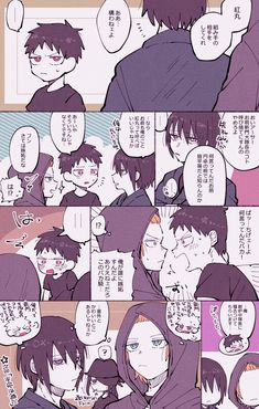 Art It, Ao No Exorcist, Angel Of Death, Cool Sketches, Cute Anime Character, Trick Or Treat, Firefighter, Anime Characters, Couple