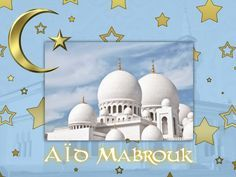 Pour souhaiter une très belle fête de l'Aid, retrouvez nos cartes Aid mabrouk sur http://www.starbox.com/carte-virtuelle/carte-aid/carte-aid-mabrouk ! Aid Mabrouk à tous !