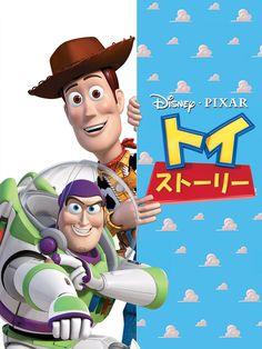 このページをぜひご覧ください。 Buzz Lightyear, Woody, Toy Story, Disney Pixar, Stock Photos, Toys, Illustration, Poster, Fictional Characters