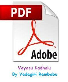 Free download Pdf files: Vayasu Kadhalu By Vedagiri Rambabu