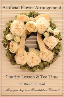 -Floral Celebration- 港区白金 アーティフィシャルフラワーアレンジメントサロン