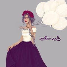 maryam . KSA. Riyadh @girly_m Instagram photos | Websta: