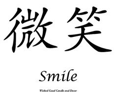 Vinyl Sign  Chinese Symbol  Smile by WickedGoodDecor on Etsy, $8.99