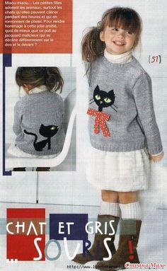 *Детский свитер с котенком)))