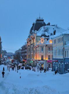 Kazan Rusia - Kazán es la capital y ciudad más poblada de la República de Tartaristán, en la Federación Rusa.