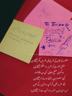 #urdupoetry #urdu #poetry #shayari #urdushayari #love #urduadab #urdupoetrylovers #pakistan #urduquotes #lovequotes #urdulovers #urduposts #shayri #quotes #poetrycommunity #follow #ishq #urdulines #shayar #mohabbat #urdupoetryworld #urdushayri #اردوپوسٹ #weird_dreamer Poetry Lines, Urdu Shayri, Urdu Quotes, Urdu Poetry, Aesthetic Wallpapers, The Dreamers, Love Quotes, Weird, Pakistan
