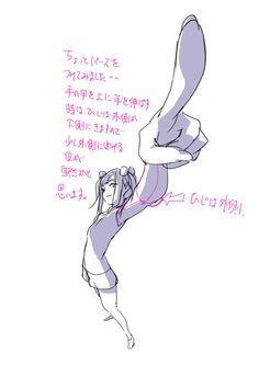 「「手を伸ばした時の法則を考える。」」/「toshi」の漫画 [pixiv] Body Reference Drawing, Figure Drawing Reference, Body Drawing, Art Reference Poses, Anatomy Reference, Perspective Drawing Lessons, Perspective Art, Gesture Drawing Poses, Manga Drawing Tutorials