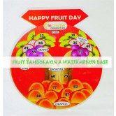 2-d-fruit-tambola-for-20-members