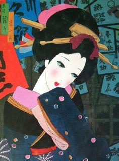 """竹久夢二 Yumeji Takrhisa 「娘12ヶ月 五月・願ひ」 The title """"girl 12 months ・May"""""""