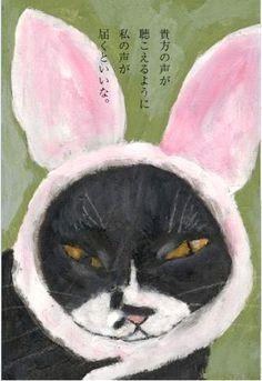 Tetsuo Takahara Easter cat