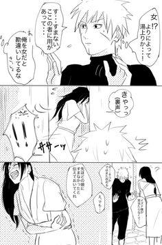 Tweet yêu thích của ぴよし (@nrpiyo) | Twitter