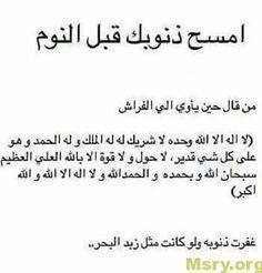 تعلم صلاة الاستخارة ودعاء الاستخارة لحسم قراراتك موقع مصري Recitation Du Coran Lecture Du Coran Apprendre L Islam