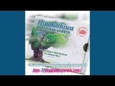 ข้อมูลเพิ่มเติม สรรพคุณ ฮิโนโคชิวา Hinokoshiwa Foot Care Sheets (foot patch) https://www.facebook.com/HinokoshiwaF...  ซื้อสินค้า ส่งฟรีทั่วประเทศ http://uraniumnetwork.com/index.php?r...