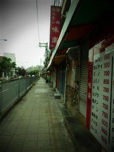 Street of Kobe, 2013
