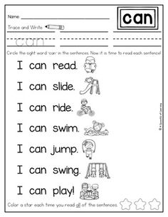 Kindergarten Sight Word Sentences and Games for Guided Reading Levels A and B - Fushion News Sight Word Sentences, Sight Word Worksheets, Phonics Reading, Reading Comprehension Worksheets, Kindergarten Reading Activities, Learning English For Kids, English Lessons For Kids, Sight Word Readers, Grammar For Kids