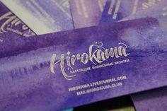 Хирокама - настоящие волшебные визитки