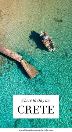 Here's a complete rundown of where to stay on the beautiful Greek island of Crete: which town, resort or beach is for you, and the best hotels and villas. Top Travel Destinations, Europe Travel Tips, European Travel, Places To Travel, Nightlife Travel, Travel Packing, Budget Travel, Travel Guide, Beach Resorts