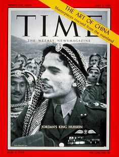 TIME Magazine Cover: King Hussein - May 6, 1957