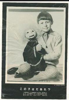Roland Orzabal as a kid. Soo cute.