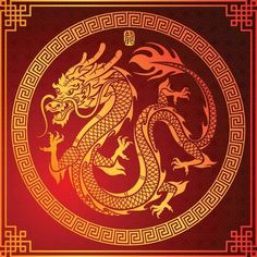 Illustration of Traditional chinese Dragon in circle frame,vector. - Illustration of Traditional chinese Dragon in circle frame,vector illustration - Small Dragon Tattoos, Dragon Tattoo For Women, Dragon Tattoo Designs, Small Tattoos, Chinese Dragon Drawing, Chinese Dragon Tattoos, Dragons, Coin Logo, Bitcoin Mining Hardware