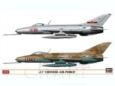 100%™ Mikoyan & Gurevich MiG-21 | Chinese Air Force