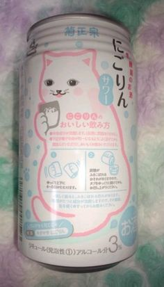 meow meeow drinky drank ... Not sure of alcohol status on this one, but packaging is so Kawaii!
