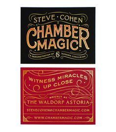 Chamber Magic Stationery