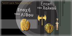 Prehistory, Foundation, Greek, Movies, Movie Posters, Art, Art Background, Films, Film Poster