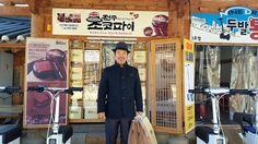 #전주한옥마을 #초코파이 #전주초코파이 #블로그 #1원블로그 #블로그서포터즈 #블로그방문자수 #기부 #1원기부전도사  전주한옥마을,전주 초코파이 출처 : 우리들의 .. | 네이버 블로그 http://me2.do/GQo7sE9y