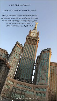 Islamic Love Quotes, Mecca, Doa, Empire State Building, Quran, Aesthetic Wallpapers, Big Ben, Allah, Qoutes