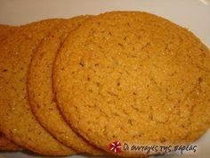 Μαλακά μπισκότα με ginger #sintagespareas Biscuit Bar, Biscuit Cookies, Yummy Cookies, Cookie Bars, Cookie Dough, My Favorite Food, Favorite Recipes, Bread Recipes, Cooking Recipes