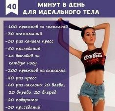 Fitness Tips - Summer Body Workouts, Gym Workout Tips, Biceps Workout, Workout Challenge, Workout Videos, At Home Workouts, Fitness Tips, Health Fitness, Body Training