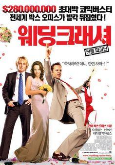 Watch Wedding Crashers 2005 Full Movie Online