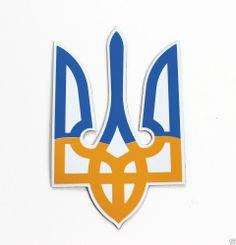 Ukraine Bumper Car Magnet Sticker Trident Tryzub - Ukrainian Flag Color