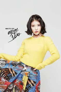 IU Bel Ami short hair