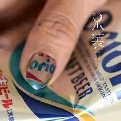 メタリックフレンチとオリオンビール |nail salon 爪装 ~sou-sou~ (入間・狭山・日高・飯能 自宅ネイルサロン)