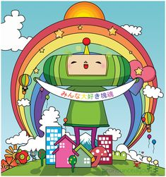 This adorable picture is from Katamari Damacy which is one of the most quirky addicting games ever.