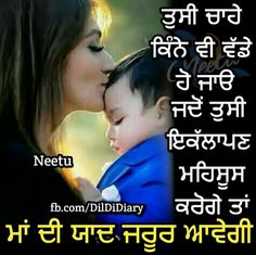786 Best World Best Punjabi Thoughts Images Punjabi Quotes