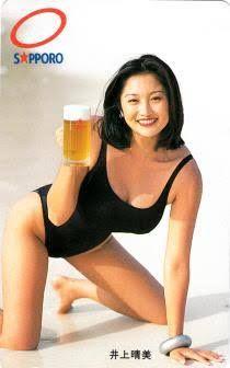 「ビール キャンペーンガール 井上」の画像検索結果