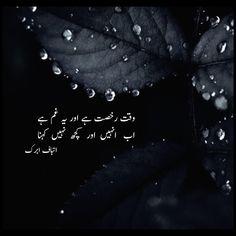 Urdu Poetry, Movies, Movie Posters, Films, Film Poster, Cinema, Movie, Film, Movie Quotes