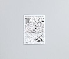 musubu2-2